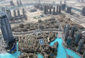 Дубаи, город, небоскребы, пустыня