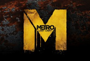 Metro, Last Light, 4A Games, Метро