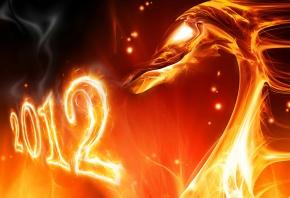 новый год, 2012, огонь, год дракона