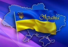 Обои Украина, флаг, Флаг Украины, страна, карта Украины, желтый, голубой