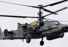 Обои военный вертолет, россии, ракеты, оружие, пропеллер